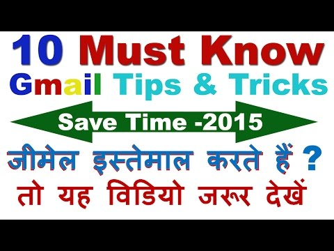 Top 10 Must Know Gmail Tips & Tricks - 2017 Smartly Use Gmail Account in Hindi/Urdu