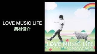 iTunes→http://bit.ly/be3lu0 現時点での奥村俊介の集大成ともいえる全1...