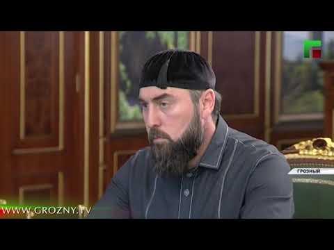 Рамзан Кадыров провел встречу с и.о. руководителя администрации Грозненского района