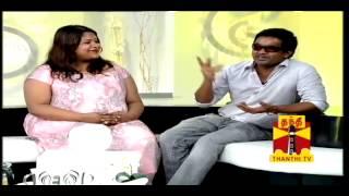 NATPUDAN APSARA - Selvaragavan, Geethanjali EP06, seg-1 Thanthi TV
