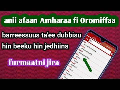 Download Ani afaan  Amhara fi Oromiffa bareesuuf dubbisu hin beek jechuun hafee!👍!Amharic oromo dictionary