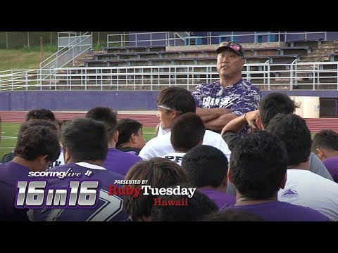 16in16 Football Preview: Pearl City Chargers (2018)