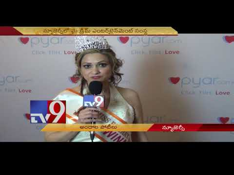 Beauty Contest by My Dream Entertainment in New Jersey    USA - TV9