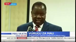 michael-oyamo-arejeshwa-katika-mahakama-ya-milimani-kujibu-mashtaka-ya-mauaji-ya