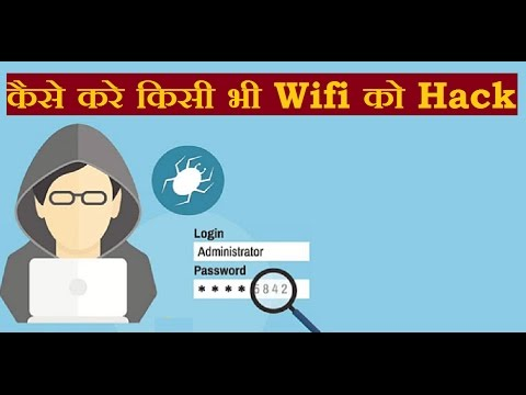 How To Find Any WiFi Password Very Easy, 100% Working Trick