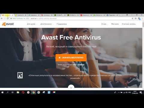 Какой антивирус выбрать? Avast, 360 Total Security, Eset, Kaspersky, Dr. Web