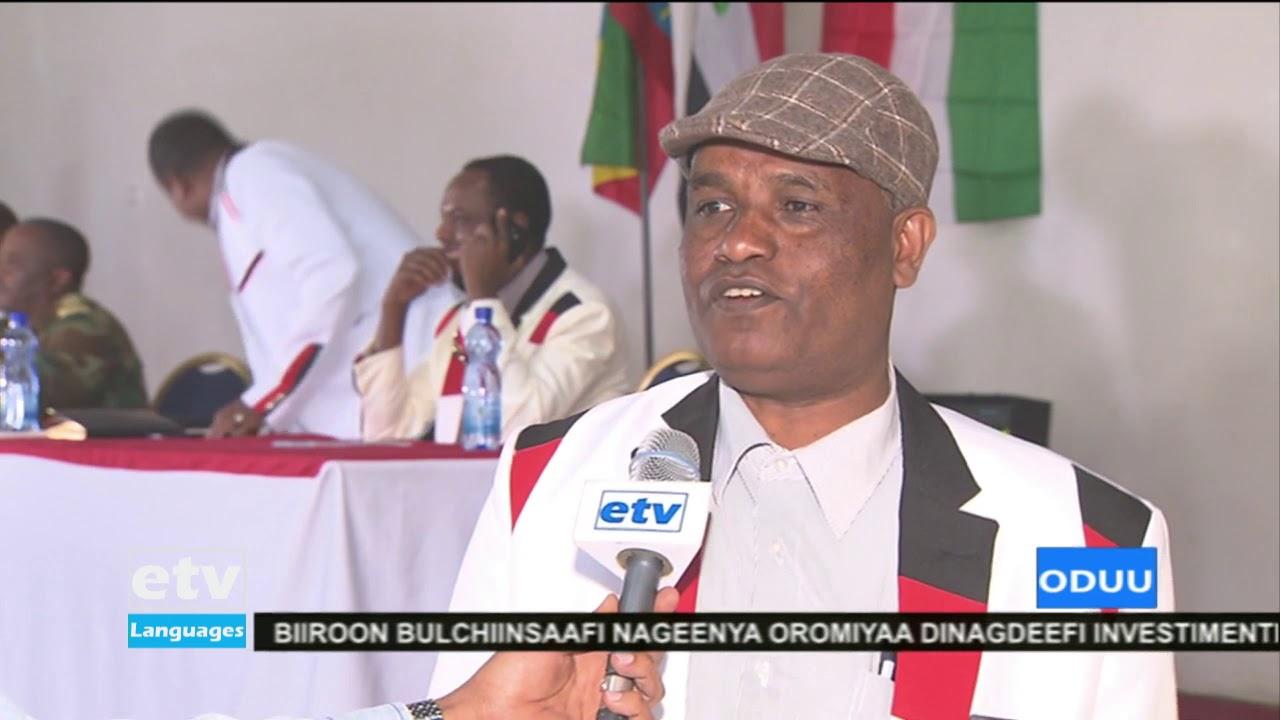 Oduu Afaan Oromoo, 16/03/2012 |etv