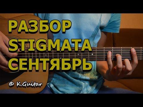 Песни из кинофильмов - видео, тексты, аккорды, ноты