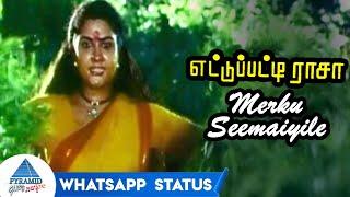Merku Seemaiyile Whatsapp Status   Ettupatti Rasa Tamil Movie Songs   Napoleon   Khushboo   Urvashi