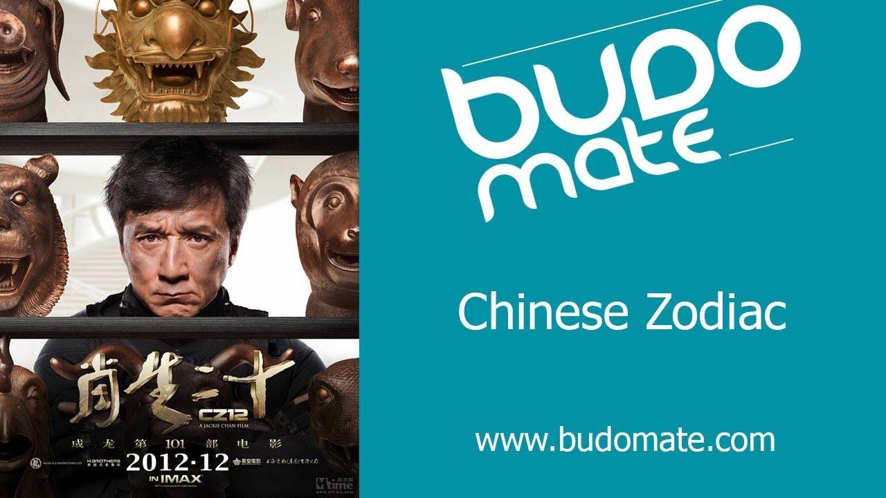 Chinese Zodiac Armour Of God Iii Cz12 Shi Er Sheng Xiao Trailer