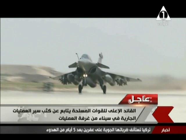 العملية الشاملة في سيناء اليوم الجمعه