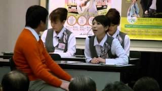 JAひがしうわ 金融窓口ロールプレイング実演 2/2