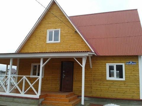 Дом из бруса 300 400 ульянино