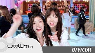 """러블리즈(Lovelyz) """"그날의 너"""" (Behind the Scenes) MV"""