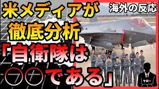 海外の反応を知れば日本の良さに気づくはず。是非、チャンネル登録を。