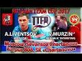 Догнать Ливенцова со счёта 2:10 Виталий Мурзин Кубок России - 2017