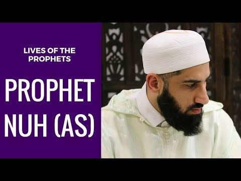 Life of Prophet Nuh (Noah) alaihis salaam - Shaykh Waseem Ahmed - Stories of the Prophets [FULL HD]