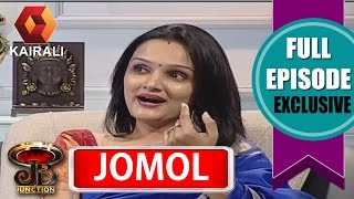 JB Junction 04/07/2016 Jomol (gowri) Full Episode PART-02 | Jomol vs John Britas in JB Junction 04th July 2016