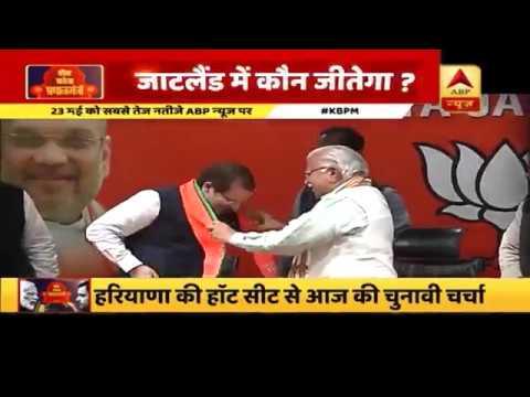 Who Will Win Rohtak Lok Sabha Constituency?   ABP News
