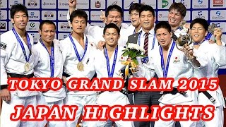 Japan Judo Highlights - Tokyo Grand Slam 2015 HD