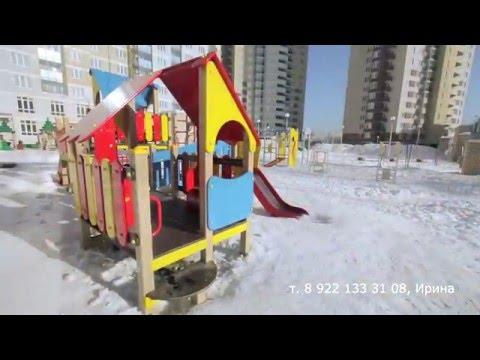 Агентство недвижимости Дом Недвижимости в Екатеринбурге