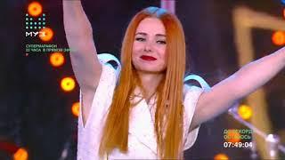 Lena Katina - Нас не догонят «Супермарафон МузТВ» (2018)