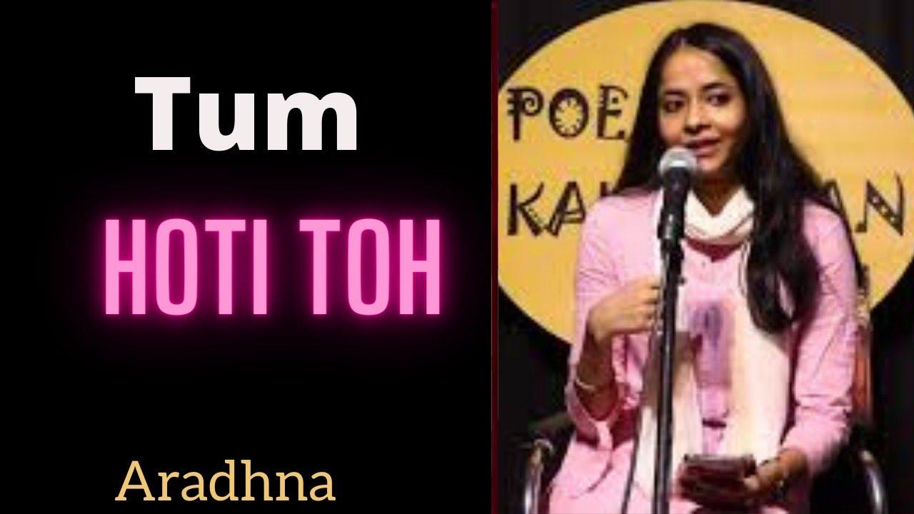 Tum Hoti To   Aradhna   Poem and Kahaniyan   Hindi Poetry