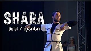 Shara - Daisi / დაისი