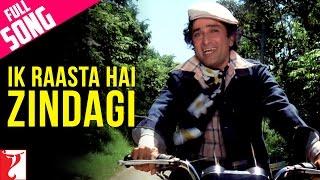 Ik Raasta Hai Zindagi - Full Song HD | Kaala Patthar | Shashi | Kishore Kumar | Lata Mangeshkar