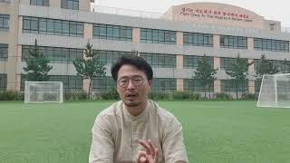 중국에서의 조기유학(@위해중세외국인학교운동장)