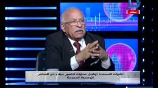 تغطية خاصة - سر اختيار العناصر الارهابية في سيناء نفس التوقيت في كل عملية