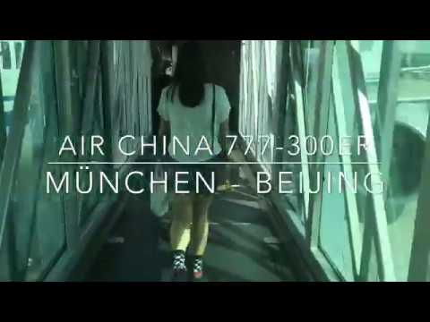 Air China 777-300er (Economy) Trip Report München to Beijing Peking