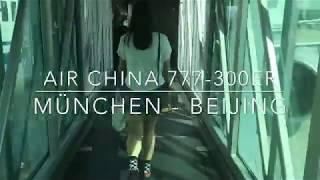 Air China 777-300er (Economy) Trip Report München to Beijing Peking