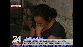 24 Oras Inang nagdodroga umano habang nagpapa breastfeed ng anak arestado sa QC