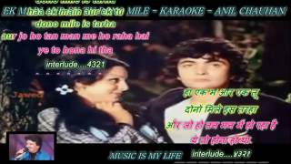 Ek Main Aur Ek Tu Dono Mile - Karaoke With Scrolling Lyrics Eng. & हिंदी