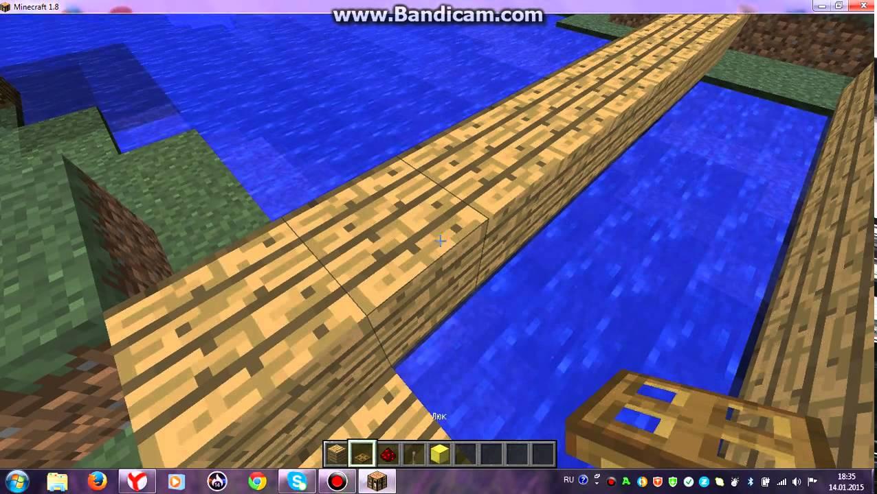 Как сделать мост механический фото 819