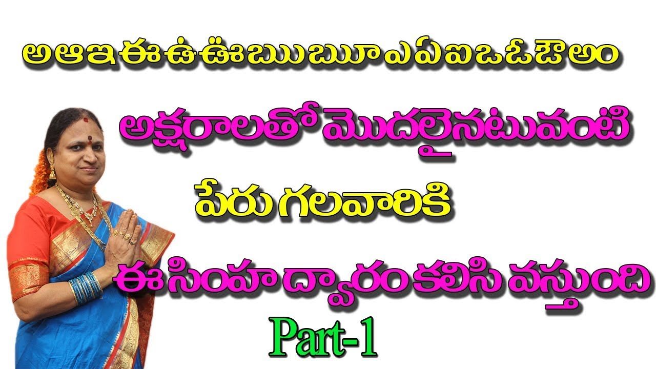 vrischika rasi 2019 telugu I february monthly horoscope I