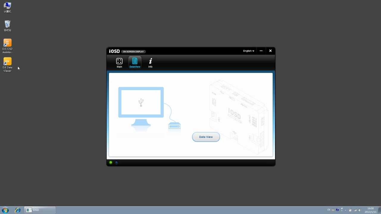 Dji assistant 2 download for windows