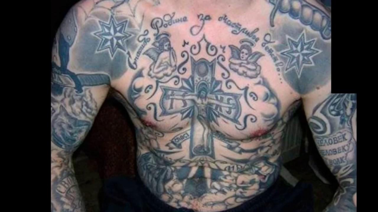 тату купола значение фото татуировки эскизы
