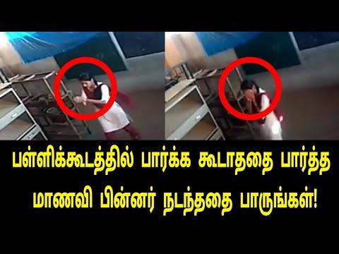 நேரம்-இருந்தால்-ஒரு-நிமிடம்-ஒதுக்கி-பாருங்கள்!- -tamil-news- -cinema-news- -hot-cinema- -cinema