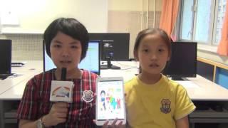 小學校際流動應用程式編程比賽2016 大埔浸信會公立學校
