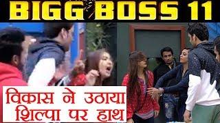 Bigg boss 11: vikas gupta attacks shilpa shinde ; here's why   filmibeat
