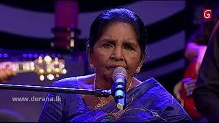 Ran Wan Dul - Latha Walpola @ Derana Singhagiri Studio ( 25-08-2017 ) Thumbnail