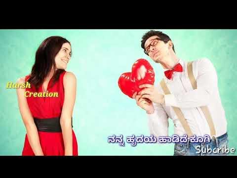 Neenendu nannavanu || Kannada super hit love song || Tajmahal || Shreya Ghoshal