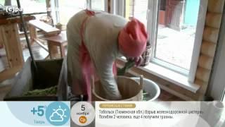 Диетолог Екатерина Белова. О квашеной капусте.