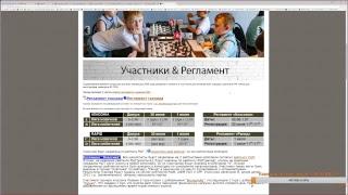 Групповой урок по шахматам для 4-3 разряда
