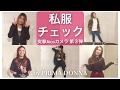 【突撃!!】私服チェック (突撃Aicoカメラ 第2弾) by PRIMA DONNA
