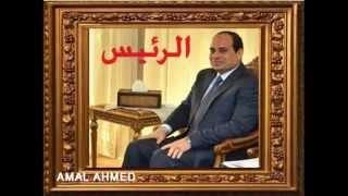 الرئيس السيسى الشعب كله بيحبك