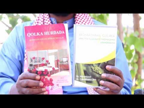 BUSHAARO BUUGTA QOLKA HURDADA IYO BADHAADHAHA GUURKA thumbnail