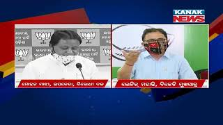 BJP, BJD Face-Off Due To Mines Issue